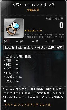 Maple140911_004019.jpg