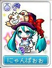 Maple140912_001217.jpg