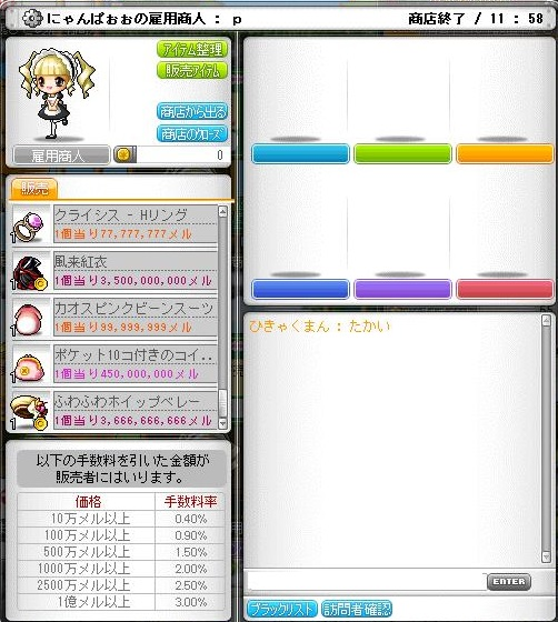 Maple140927_104329.jpg