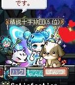 Maple140930_222837.jpg