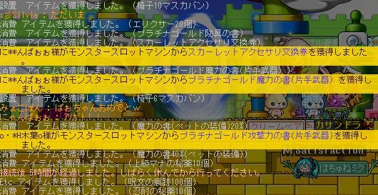 Maple141001_015814.jpg