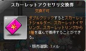Maple141001_225626.jpg
