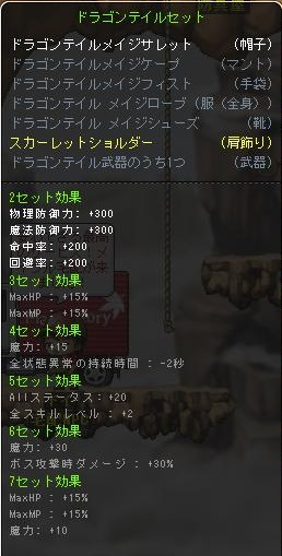 Maple141001_230226.jpg
