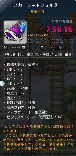 Maple141002_005824.jpg