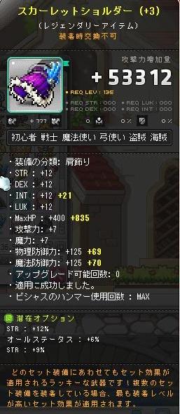 Maple141008_014458.jpg