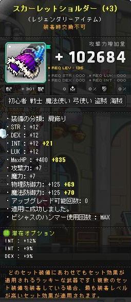 Maple141008_014835.jpg