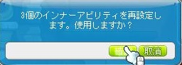 Maple141008_220438.jpg