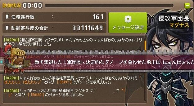 Maple141013_102921.jpg