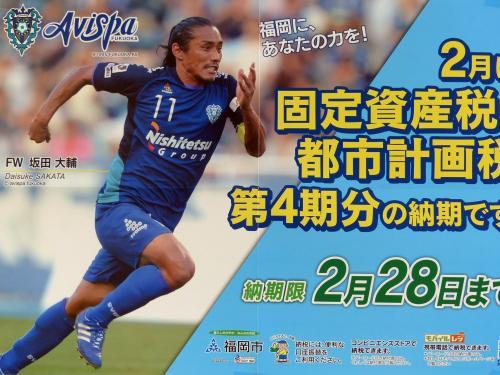 20140308雁ノ巣1