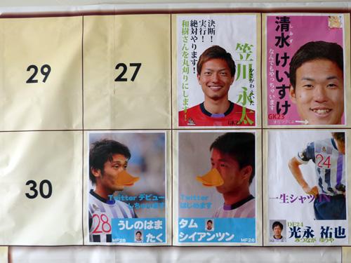 2014総選挙4