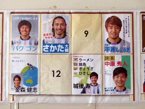 2014総選挙2