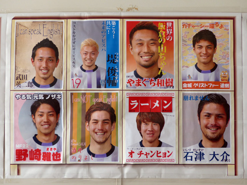 2014総選挙3