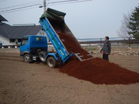 堆肥の搬入