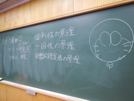 授業が終わると