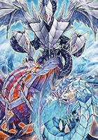 氷結界の龍