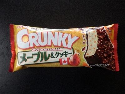 クランキーメープル&クッキー