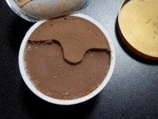 コクのあるデザートアイスガトーショコラ
