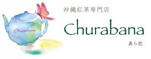 churabana_logo.jpg