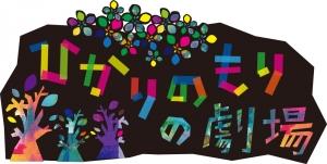 hikari_kanban.jpg