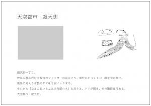 jujiro_ehon2.jpg