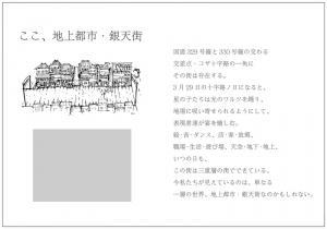 jujiro_ehon4.jpg