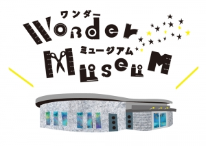 museum_logo.jpg