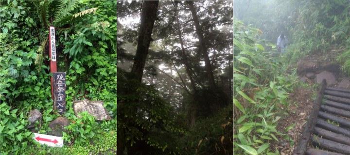 焼岳2-3