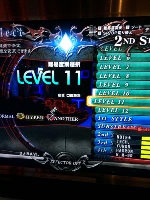 ☆11全白