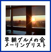 早起きで、朝9時までを有効活用!「Before 9 プロジェクト」公式ブログ-mlicon