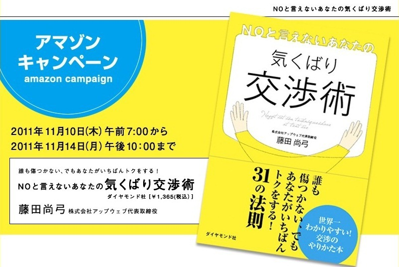 藤田尚弓オフィシャルブログ★ナオミシュラン