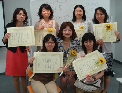 池田千恵公式ブログ iプラ・時間美人・Before 9主催、自分企画力で私をいっそう楽しもう!-ipla-sotsugyou
