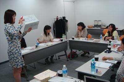 池田千恵公式ブログ iプラ・時間美人・Before 9主催、自分企画力で私をいっそう楽しもう!-ipla-kougi