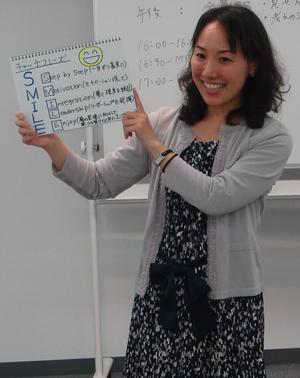 池田千恵公式ブログ iプラ・時間美人・Before 9主催、自分企画力で私をいっそう楽しもう!-mika