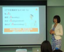 池田千恵公式ブログ iプラ・時間美人・Before 9主催、自分企画力で私をいっそう楽しもう!-iplapre7