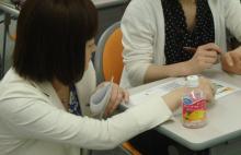 池田千恵公式ブログ iプラ・時間美人・Before 9主催、自分企画力で私をいっそう楽しもう!-iplapre6
