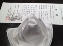 池田千恵公式ブログ iプラ・時間美人・Before 9主催、自分企画力で私をいっそう楽しもう!-iplapre8