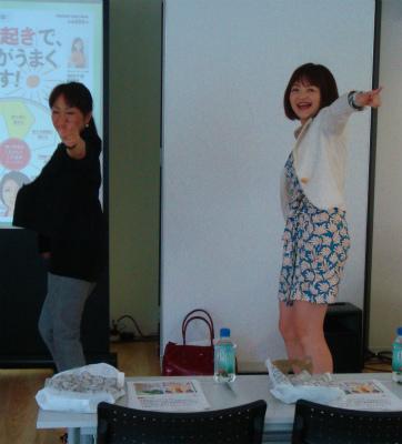 池田千恵公式ブログ iプラ・時間美人・Before 9主催、自分企画力で私をいっそう楽しもう!-2