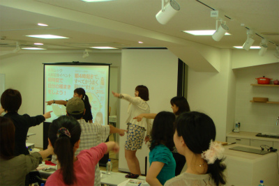 池田千恵公式ブログ iプラ・時間美人・Before 9主催、自分企画力で私をいっそう楽しもう!-6