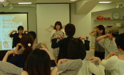 池田千恵公式ブログ iプラ・時間美人・Before 9主催、自分企画力で私をいっそう楽しもう!-5