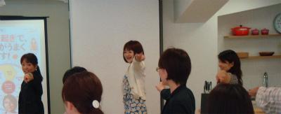 池田千恵公式ブログ iプラ・時間美人・Before 9主催、自分企画力で私をいっそう楽しもう!-4