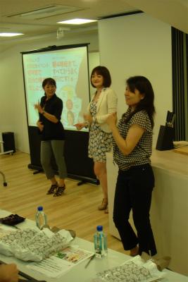 池田千恵公式ブログ iプラ・時間美人・Before 9主催、自分企画力で私をいっそう楽しもう!-7