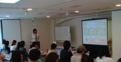 池田千恵公式ブログ iプラ・時間美人・Before 9主催、自分企画力で私をいっそう楽しもう!-10