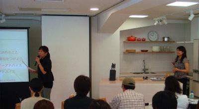 池田千恵公式ブログ iプラ・時間美人・Before 9主催、自分企画力で私をいっそう楽しもう!-12