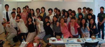 池田千恵公式ブログ iプラ・時間美人・Before 9主催、自分企画力で私をいっそう楽しもう!-14