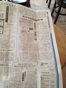 池田千恵公式ブログ iプラ・時間美人・Before 9主催、自分企画力で私をいっそう楽しもう!-asakatsu