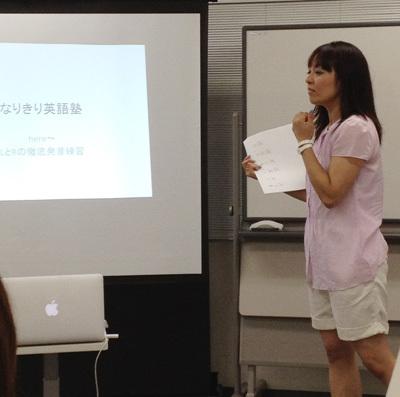 池田千恵公式ブログ iプラ・時間美人・Before 9主催、自分企画力で私をいっそう楽しもう!-narikiri3