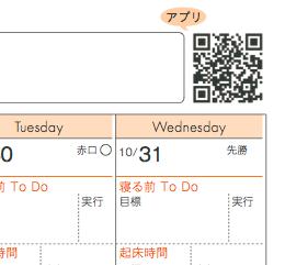 池田千恵公式ブログ iプラ・時間美人・Before 9主催、自分企画力で私をいっそう楽しもう!-apuri