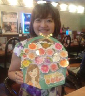 池田千恵公式ブログ iプラ・時間美人・Before 9主催、自分企画力で私をいっそう楽しもう!-hana