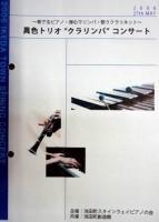 pf1.jpg