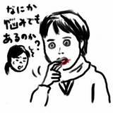 fd807783.jpg
